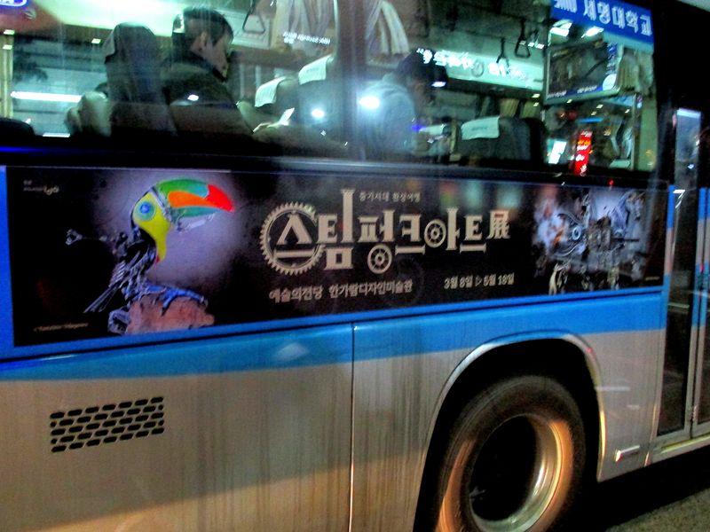 Bus signage